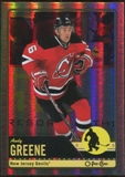 2012/13 Upper Deck O-Pee-Chee Rainbow #173 Andy Greene