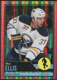 2012/13 Upper Deck O-Pee-Chee Rainbow #238 Matt Ellis