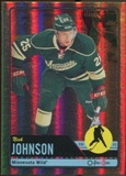 2012/13 Upper Deck O-Pee-Chee Rainbow #270 Nick Johnson