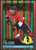 2012/13 Upper Deck O-Pee-Chee Rainbow #298 Nick Foligno