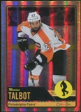 2012/13 Upper Deck O-Pee-Chee Rainbow #338 Maxime Talbot