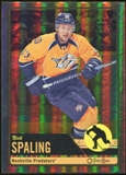 2012/13 Upper Deck O-Pee-Chee Rainbow #375 Nick Spaling