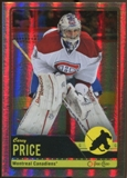 2012/13 Upper Deck O-Pee-Chee Rainbow #459 Carey Price