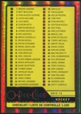 2012/13 Upper Deck O-Pee-Chee Rainbow #496 Checklist