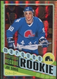 2012/13 Upper Deck O-Pee-Chee Rainbow #596 Joe Sakic