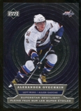 2007/08 McDonald's Upper Deck Superstar Spotlight #SS3 Alexander Ovechkin