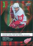 2008/09 McDonald's Upper Deck Superstar Spotlight #IS7 Pavel Datsyuk