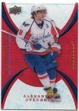2008/09 McDonald's Upper Deck Clear Path to Greatness #CP2 Alexander Ovechkin