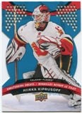 2009/10 McDonald's Upper Deck Goaltending Greats #GG3 Miikka Kiprusoff