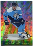 2009/10 McDonald's Upper Deck In the Spotlight #IS2 Evgeni Malkin