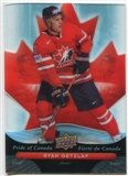 2009/10 McDonald's Upper Deck Pride of Canada #PC7 Ryan Getzlaf