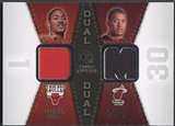 2008/09 SP Rookie Threads #RTDBR Derrick Rose Michael Beasley Rookie Threads Dual Jersey
