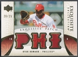 2006 Exquisite Collection #HO Ryan Howard Patch #20/25