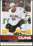 2012/13 Upper Deck #218 Ryan Garbutt YG RC