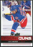 2012/13 Upper Deck #237 Chris Kreider YG RC