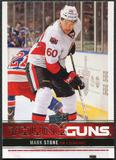 2012/13 Upper Deck #239 Mark Stone YG RC