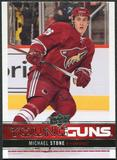 2012/13 Upper Deck #241 Michael Stone YG RC