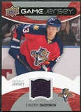 2012/13 Upper Deck Game Jerseys #GJED Evgeny Dadonov H