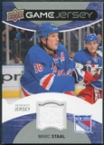 2012/13 Upper Deck Game Jerseys #GJMA Marc Staal H