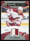 2012/13 Upper Deck Game Jerseys #GJMB Mikkel Boedker D