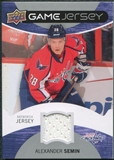 2012/13 Upper Deck Game Jerseys #GJSE Alexander Semin D
