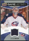 2012/13 Upper Deck Game Jerseys #GJSM Steve Mason H