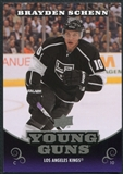 2010/11 Upper Deck Young Guns Oversized #OS2 Brayden Schenn