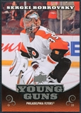 2010/11 Upper Deck Young Guns Oversized #OS12 Sergei Bobrovsky