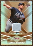 2009 Upper Deck Spectrum Gold Jersey #8 John Smoltz /99