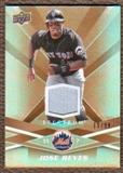 2009 Upper Deck Spectrum Gold Jersey #59 Jose Reyes /99
