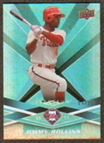 2009 Upper Deck Spectrum Turquoise #75 Jimmy Rollins /25