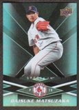 2009 Upper Deck Spectrum Black #13 Daisuke Matsuzaka /50