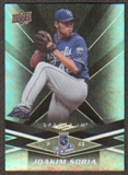 2009 Upper Deck Spectrum Black #44 Joakim Soria /50