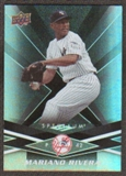 2009 Upper Deck Spectrum Black #69 Mariano Rivera /50