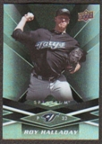 2009 Upper Deck Spectrum Black #97 Roy Halladay /50