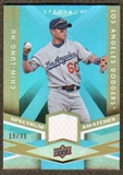 2009 Upper Deck Spectrum Spectrum Swatches Light Blue #SSCH Chin-Lung Hu /99