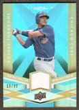 2009 Upper Deck Spectrum Spectrum Swatches Light Blue #SSKF Kosuke Fukudome /99