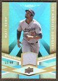 2009 Upper Deck Spectrum Spectrum Swatches Light Blue #SSMK Matt Kemp /99