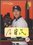 2004 Studio #131 Chien-Ming Wang Private Signings Silver Auto #178/243