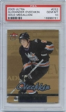 2005/06 Fleer Ultra Gold Medallion #252 Alex Ovechkin Rookie Card PSA 10 Gem Mint