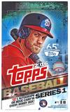 2016 Topps Series 1 Baseball Hobby Box