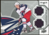 2012/13 Upper Deck Black Diamond Dual Jerseys #CBJRJ Ryan Johansen F