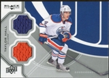 2012/13 Upper Deck Black Diamond Dual Jerseys #EDMTH Taylor Hall D