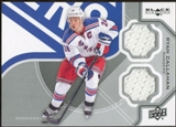 2012/13 Upper Deck Black Diamond Dual Jerseys #NYRRC Ryan Callahan E