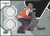 2012/13 Upper Deck Black Diamond Dual Jerseys #PHIIB Ilya Bryzgalov D