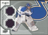 2012/13 Upper Deck Black Diamond Dual Jerseys #STLJH Jaroslav Halak E