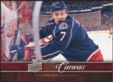 2012/13 Upper Deck Canvas #C26 Jack Johnson