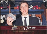 2012/13 Upper Deck Canvas #C35 Ryan Nugent-Hopkins