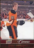 2012/13 Upper Deck Canvas #C64 Claude Giroux