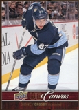 2012/13 Upper Deck Canvas #C67 Sidney Crosby